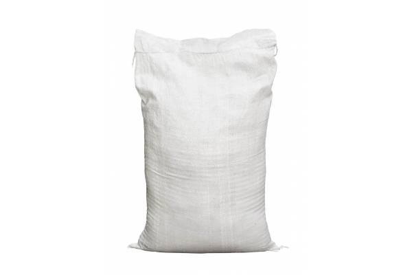 PP bags 600mm x 1100mm / 50pcs.